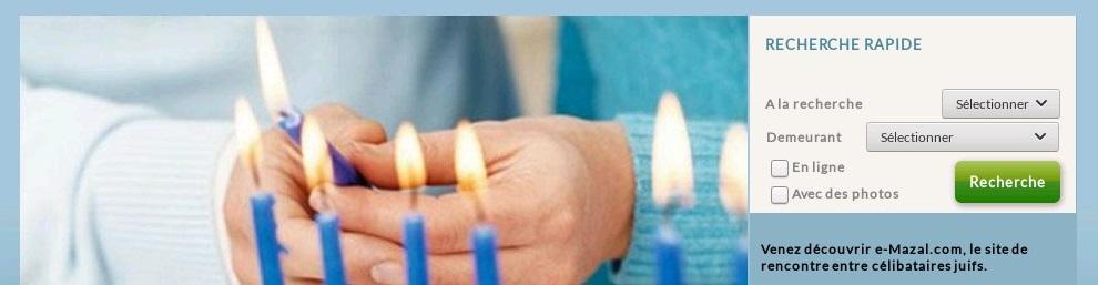 avis site de rencontre juif e mazal