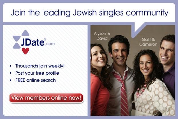 avis site de rencontre juif jdate